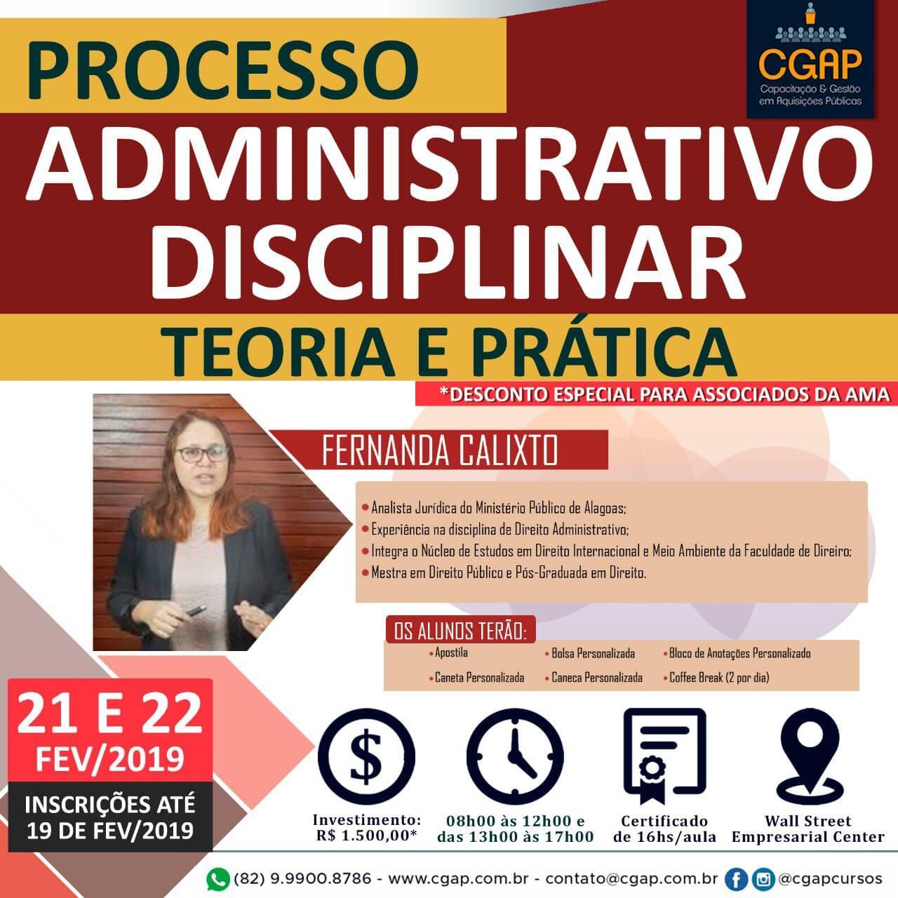pro_adm_disc_teoria_e_pratica